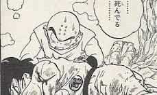 【朗報】サイバイマンの自爆で死んでしまったヤムチャを360度じっくり見ることが出来るのはドラゴンボールZカカロットだけ!