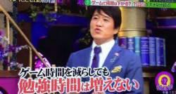 【正論】香川県がゲーム利用時間に制限をかけるそうですが、ここで林修先生のありがたいお言葉を。