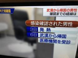 【やらかす】NHK、隠蔽してしまう。