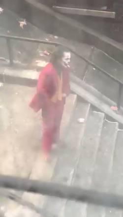 【動画】「ジョーカーの階段」シーンを近隣住民が撮影した結果wwwwwwwwww