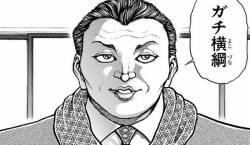【画像】江戸時代の「初代横綱」身長251.5cm 体重185kgwwwwww