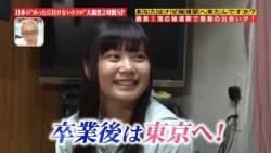 【悲報】ワイ「せや!東京に行ったろ!」 →結果