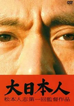 【悲報】松本人志「何度も宮迫を説得したけど『兄さんは関係ないでしょ』って…それが悲しくて(涙声)」