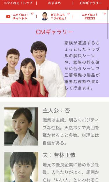 【悲報】杏さんが東出と離婚しないでいること、理由があった