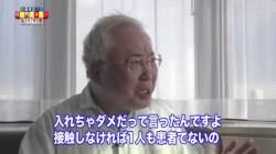 【正論】高須克弥「迫ってる火が来ないようにするのが政治家の仕事。治療法研究より、先ずは隔離し接触しないようにすればいい。野党が一番バカ」