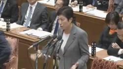 【おまいう】辻元清美「安倍総理は脱法行為をしてる!」