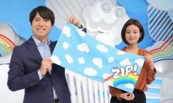 【画像】日本テレビ『ZIP』、やらせ臭が強いと私の中で話題に