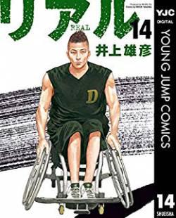 【悲報】車椅子バスケ、ほぼ健常者を障害者として出場させていたためパラリンピックから除外へ