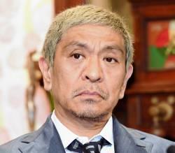 【朗報】松本人志、大正論