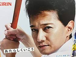 【悲報】中居正広さん、会見でやべーもんを見せびらかしてしまう