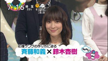 鈴木杏樹ちゃん(50)、不倫現場写真が流出wwwwwwwww