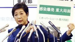 【衝撃】本日の東京での新規感染者、たったの13人