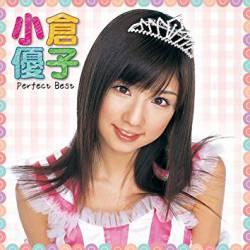 【真相】小倉優子さん、超えてはいけない一線を越えていたwww