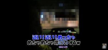 【悲報】イキリ煽り運転さん、煽った相手が朝倉未来だと分かった瞬間逃げてしまう