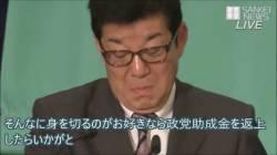 【無能】蓮舫さん、参議院議員のたった77,000円の報酬自主返納すらやらない模様