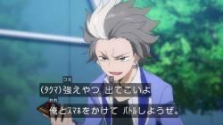 【アニメ】シャドバさん、負けるリスクがやばすぎw