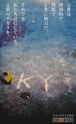 【悲報】4月20日は、朝日新聞記者が自ら珊瑚を傷つけて、無責任なダイバーを批判する記事を出した珊瑚記念日です。