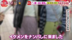 【悲報】コロナンパ、爆誕wwwww