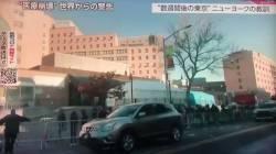 【コロナ】高須克弥 「これが感染爆発の原因です。」