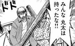 【朗報】彼岸島の最強生物、蟲の王の弱点がついに判明!!!!!