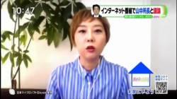 【かわヨ】室井佑月ちゃん、荒振る。