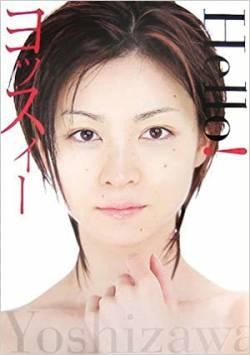 【悲報】吉澤ひとみの轢き逃げ事件、ツッコミどころありすぎた