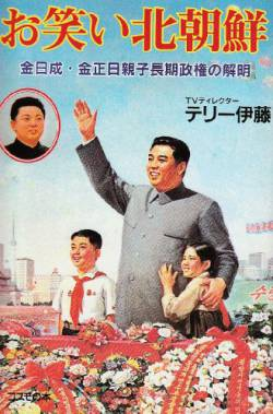 【pickup】【画像】テレビ北朝鮮の新人アナウンサーっぽい人、ガチwwwwwww