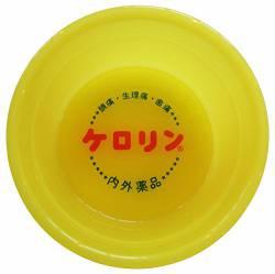 【悲報】最近の銭湯、ヤバい