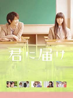 【訃報】俳優の三浦春馬さん(30)が死亡 自殺か