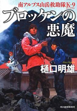 【画像】福岡県久留米市で救助を待つ反グレみたいな兄ちゃんがシュール