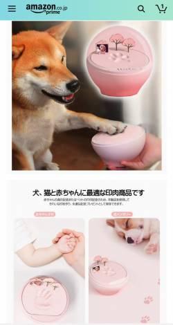 【急げ!】チョット待って、犬の肉球拓グッズめっちゃ良くない!?