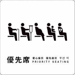 【悲報】正義マン、優先席で通話していた高校生をビンタ。降りる際に「気をつけろよ」→逮捕