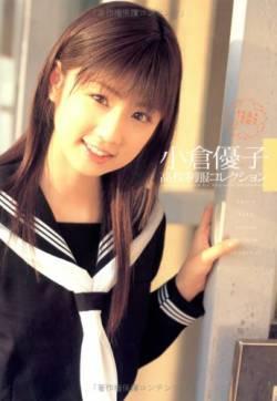 【悲報】離婚調停中の小倉優子さん(36)、3人目を出産。
