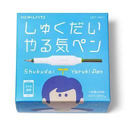 小学生の宿題代行ですら絵に2万円近く払われるというのに、、、
