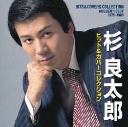 【ぐう聖】杉良太郎さん、凄すぎる。