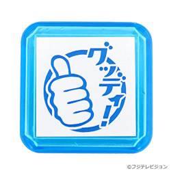 【鬼畜】グッディ安藤優子が放送事故wwwwwww