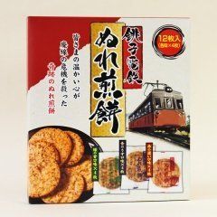 銚子電鉄「売れるものはなんでも売るので助けてください」