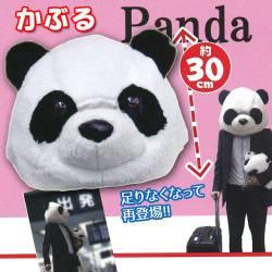 ひたすら飼育員の邪魔をするパンダのビデオw