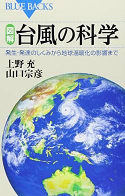 【速報】日本、完全終了へ