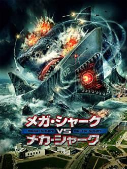 サメ映画祭やサメ映画学会で毎回司会進行してるけど非サメ映画な私がめっちゃ楽しみにしてるサメ映画がコチラ!