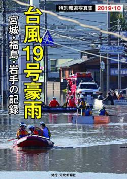 【速報】史上最強台風10号、弱くなる。
