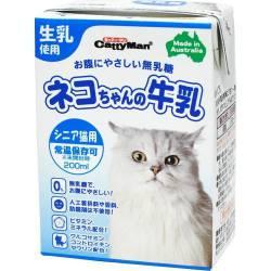 これ、ロシアで売られてる牛乳のパッケージらしいんだけど、デザイン可愛すぎないか