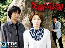 【速報】竹内結子さん死去、とんでもない新事実が明らかに。