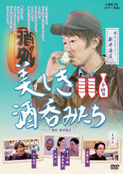 【悲報】新井浩文被告(パク・キョンベ)、大勝利。