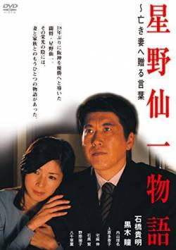 【朗報】石橋貴明さんの娘、美人すぎるwwwwwwwwww