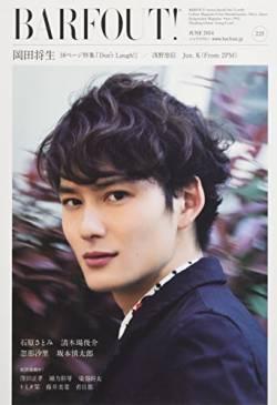 【画像】吉田里琴(20)「将生くん、結婚できる年齢になったよ」