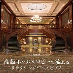 【画像】元アイドル、ジャニーズとホテルに入る所を激写される。