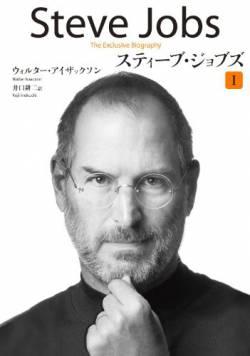 【悲報】Apple純正ポエム、無能。