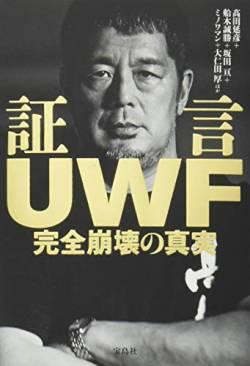 静岡県知事、超えてはいけない一線の闇が深い。