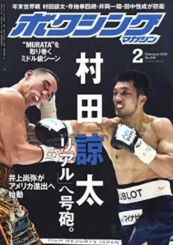 【酒乱】ボクシング世界チャンピオン、やらかす。